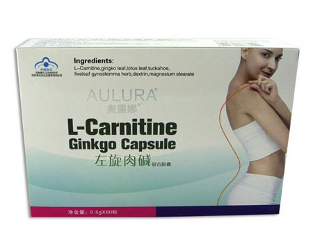 L-carnitine (Л-карнитин)