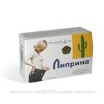 Таблетки Липрина для похудения: инструкция, отзывы худеющих