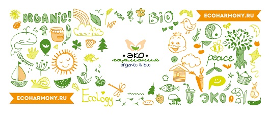 Эко-кружка-экогармония