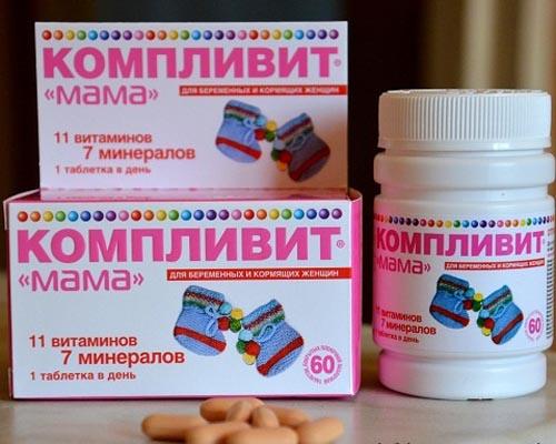 В чем польза витаминов Компливит Мама