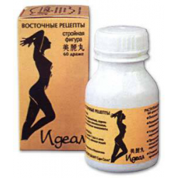 таблетки мкц для похудения состав