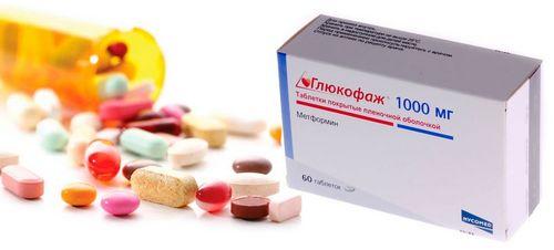 О применении таблеток глюкофаж для похудения