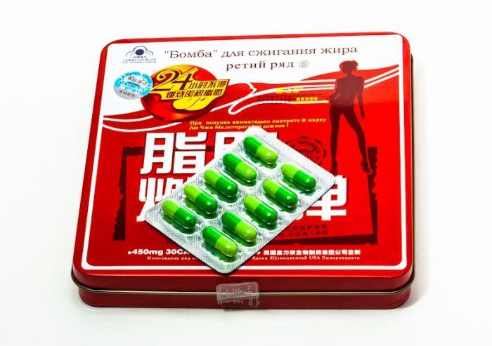 таблетки для сжигания жира отзывы
