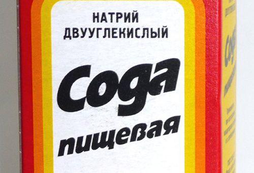 Сода: польза или вред