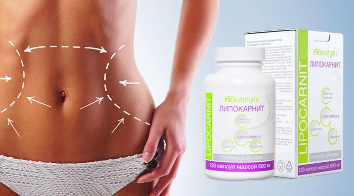 Lipocarnit (Липокарнит) капсулы для похудения купить в Думиничах