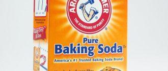 Похудение с помощью пищевой соды