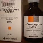 Токоферола ацетат, или Витамин Е