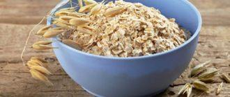 Чистка печени овсом: рецепты