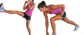 Кардио упражнения для сжигания жира: видео