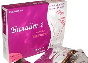 Таблетки Билайт для похудения: отзывы худеющих и врачей, инструкция, как принимать