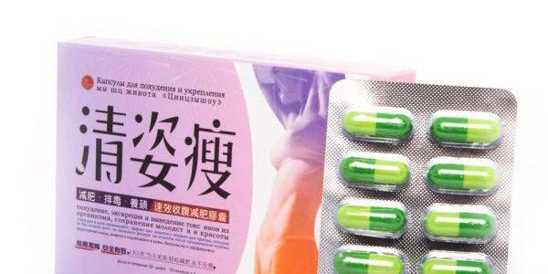 Капсулы Цинцзышоу для похудения: отзывы худеющих
