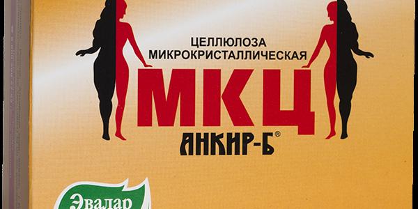 Таблетки МКЦ для похудения: отзывы худеющих, инструкция, как принимать