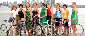 Правильная техника езды на велосипеде для желающих похудеть.
