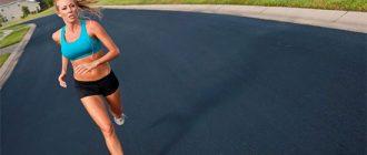 Где, когда и как нужно бегать, чтобы начать интенсивно худеть?