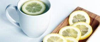 Как приготовить освежающий напиток из лимона