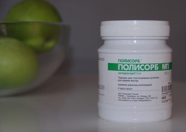 Препарат Полисорб для похудения