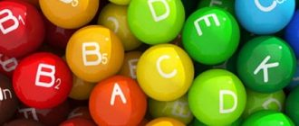 Укрепляющие витамины