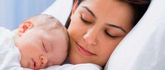 Все, что нужно знать о витаминах молодым мамам