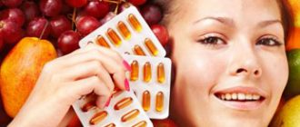 Витамины для женщин от 30-ти до 55-ти