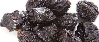 Чернослив: польза и вред