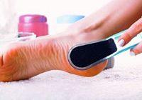 Как удалить огрубевшую кожу стоп. Крем и пилка для кожи стоп