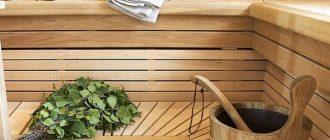 Полезна ли баня для похудения