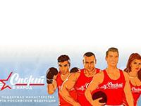 Топ-3 главных правила быстрого похудения от проекта «Спорт в народ»