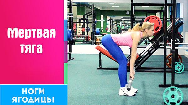Как накачать попу дома: эффективные упражнения для девушек