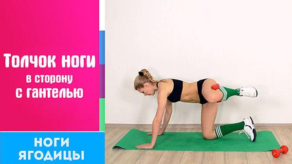 Как накачать попу за неделю: упражнения для ягодиц