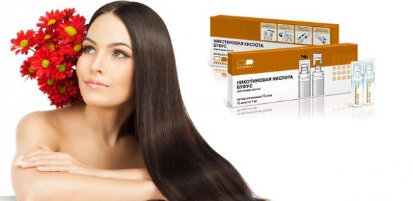 Никотиновая кислота от выпадения и для роста волос