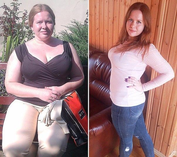 отзывы похудевших людей с фото