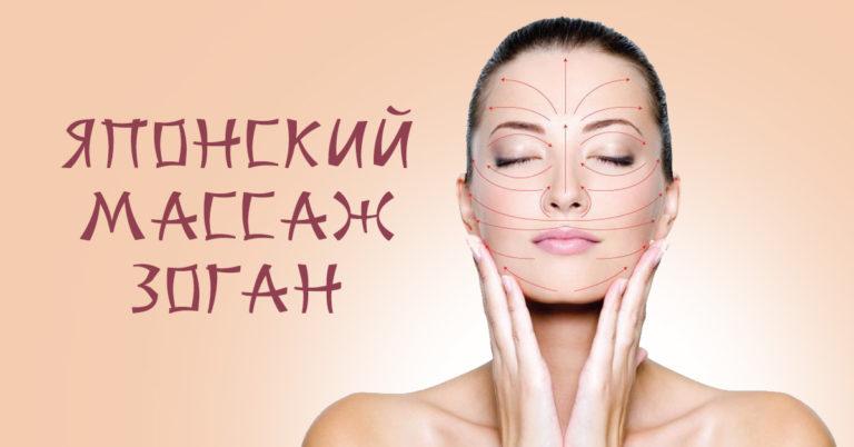 Японский массаж лица асахи с русским переводом