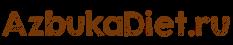 AzbukaDiet.ru