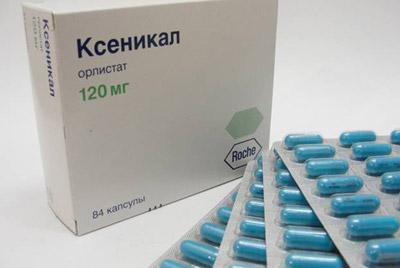 Ксеникал для похудения отзывы похудевших, применение таблеток сеникала.