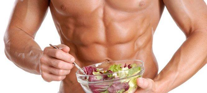 меньше ела похудела отзывы
