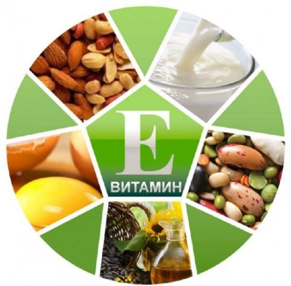 Что дает витамин е для женщин