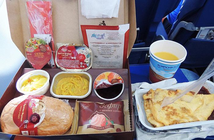 Кошерная еда в Аэрофлоте